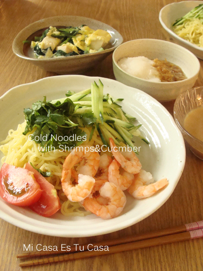 Lunch@Sun_20090914134057.jpg