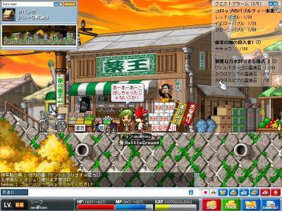 Maple0236.jpg
