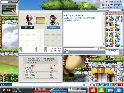 Maple0340.jpg