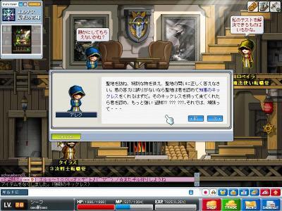 Maple0368.jpg