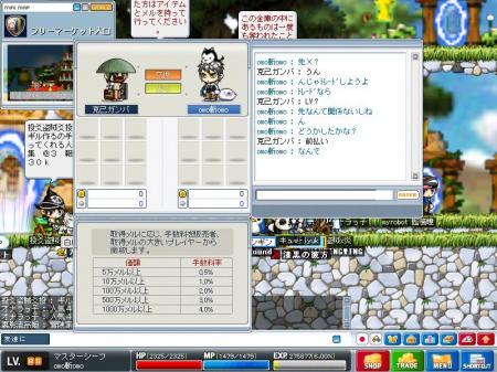 Maple0544.jpg