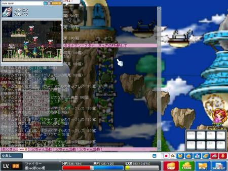 Maple0581.jpg