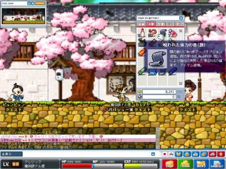 Maple0618.jpg