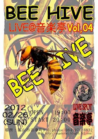 蜂Vol.04