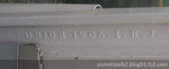 DMC-GF2_P1050972.jpg