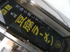 RIMG4604.jpg