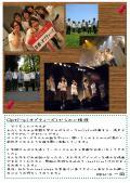 HOME裏blog