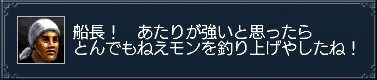 4_20080301085133.jpg