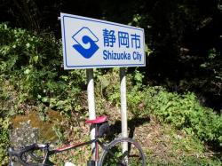 昨日に引き続き、本日も静岡。寒さに弱い太郎さんは今年の峠攻めはもう無理かも・・・