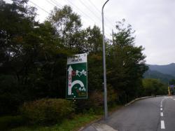 さすがに連休疲れで道も空いてるはず、と予想して今日は富士五湖方面へ