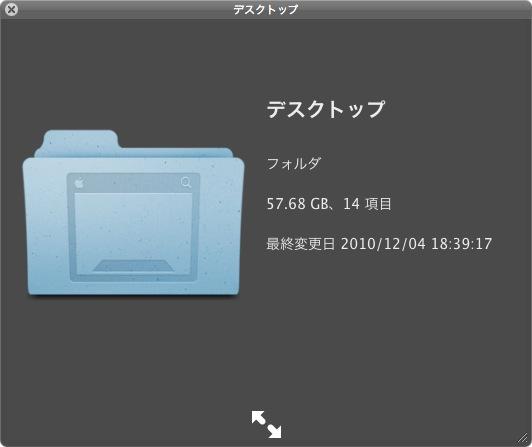スクリーンショット(2010-12-04 20.41.33)