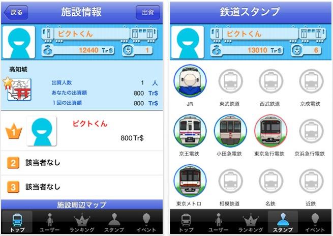 スクリーンショット(2010-12-13 21.20.49)
