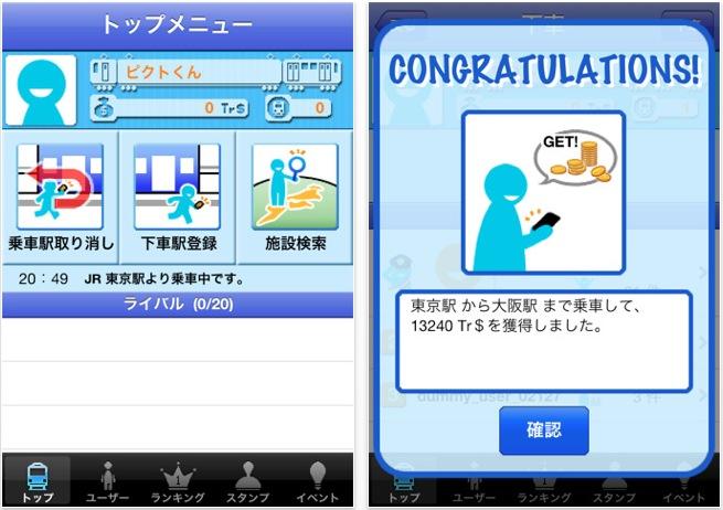 スクリーンショット(2010-12-13 21.20.31)