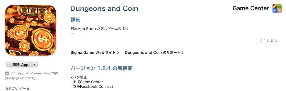 スクリーンショット(2010-12-20 20.23.21)