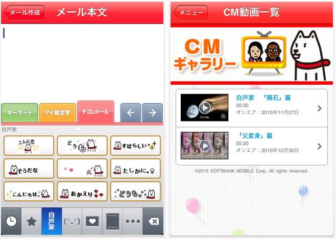 スクリーンショット(2010-12-27 11.28.23)
