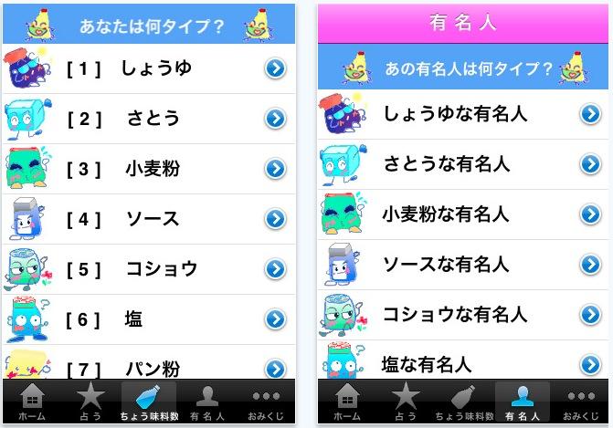 スクリーンショット(2011-01-05 12.48.36)