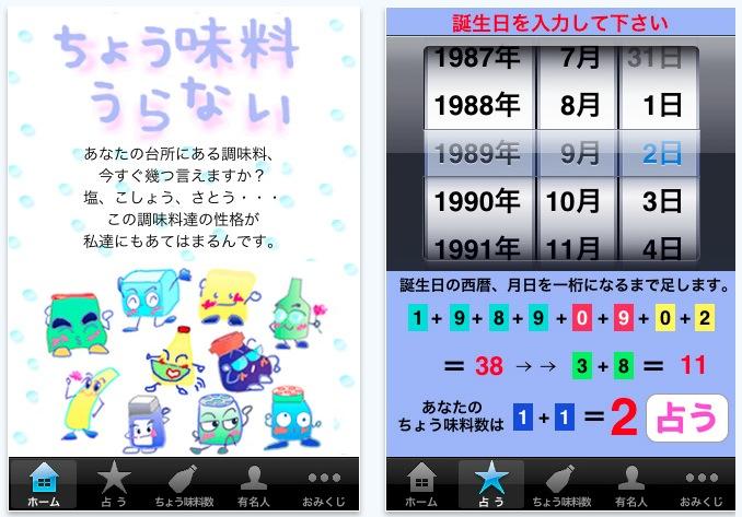 スクリーンショット(2011-01-05 12.48.25)