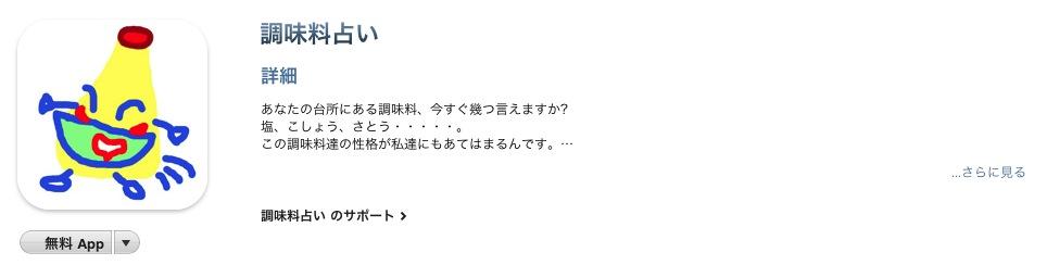 スクリーンショット(2011-01-05 12.48.03)