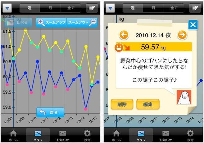 スクリーンショット(2011-01-10 11.50.07)