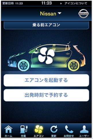 スクリーンショット(2011-01-11 20.25.21)