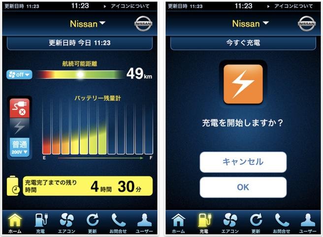 スクリーンショット(2011-01-11 20.25.12)