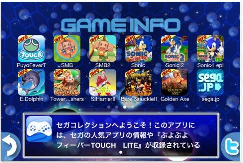 スクリーンショット(2011-01-15 12.34.38)