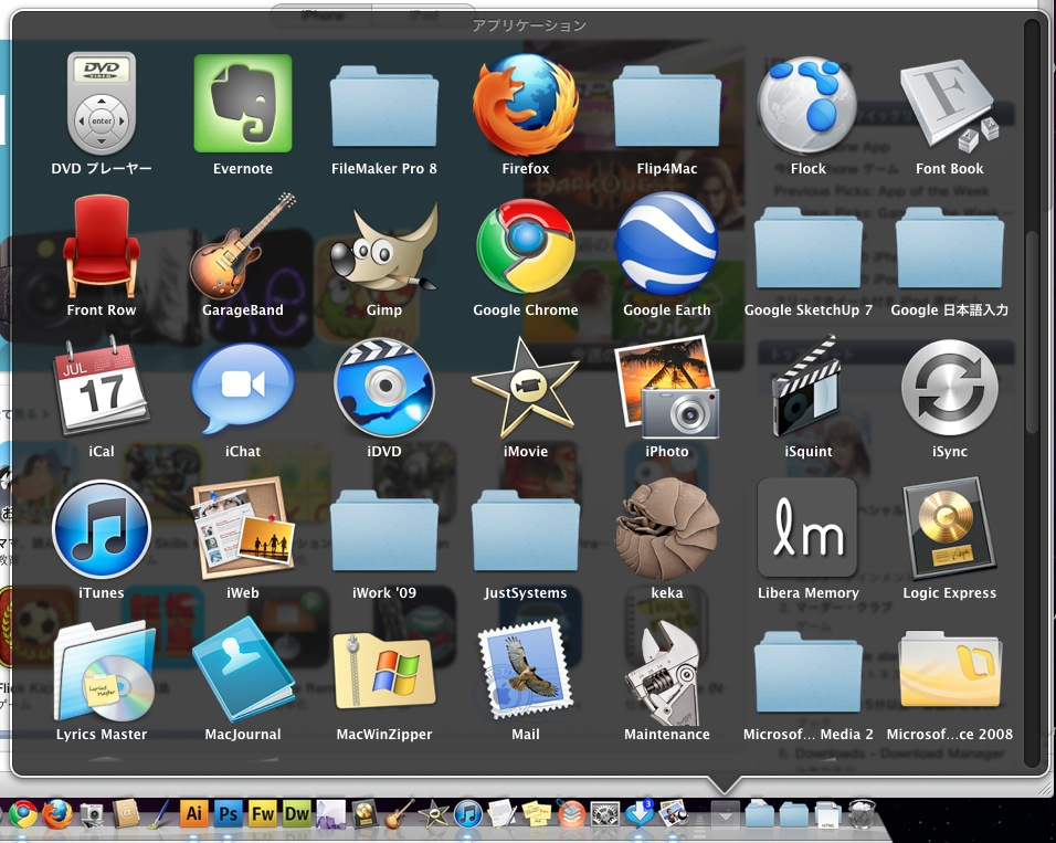 スクリーンショット(2011-01-14 12.49.17)