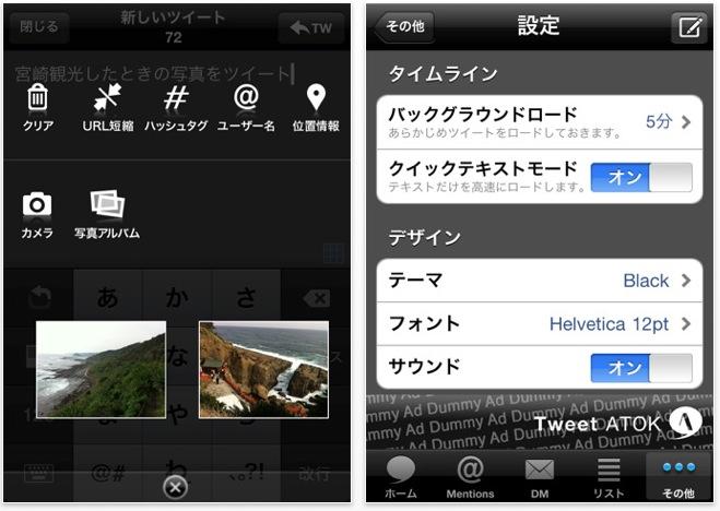スクリーンショット(2011-01-21 12.34.09)