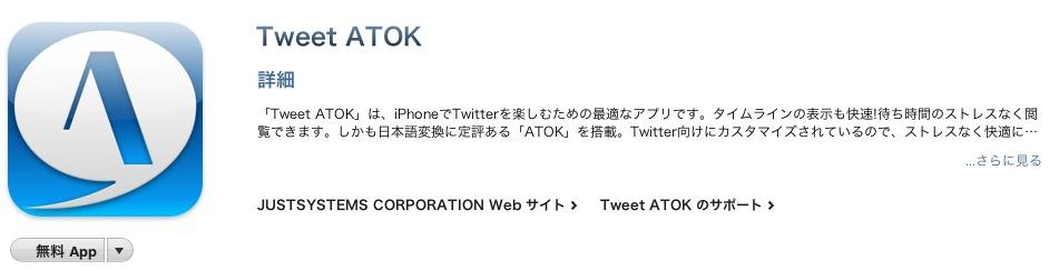 スクリーンショット(2011-01-21 12.33.40)