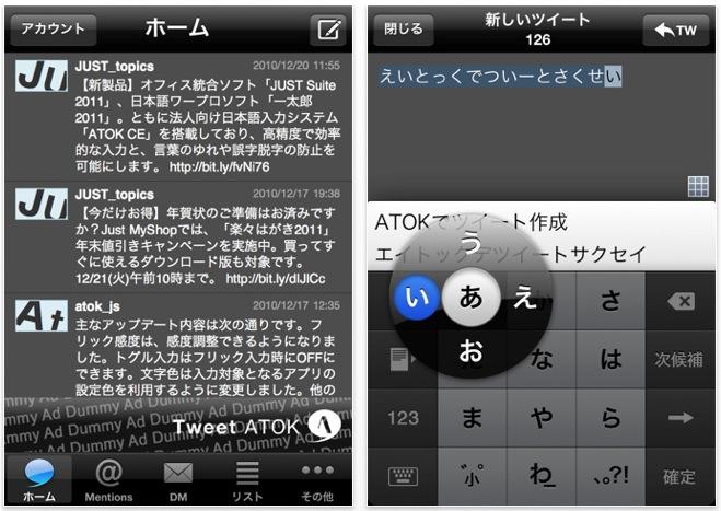 スクリーンショット(2011-01-21 12.33.52)