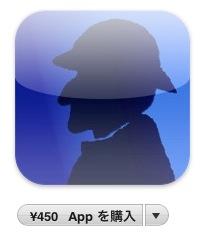 スクリーンショット(2011-01-24 12.30.50)