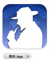 スクリーンショット(2011-01-24 12.30.28)