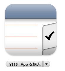 スクリーンショット(2011-01-26 12.37.46)