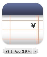 スクリーンショット(2011-01-26 12.39.53)