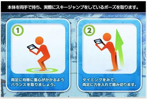 スクリーンショット(2011-01-31 12.39.42)