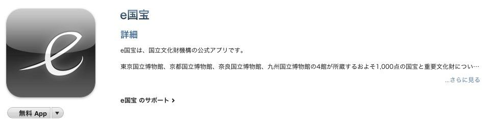 スクリーンショット(2011-01-24 21.00.53)