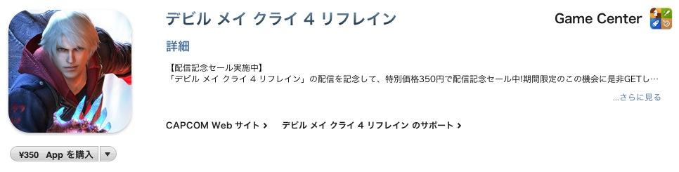 スクリーンショット(2011-02-04 12.42.09)