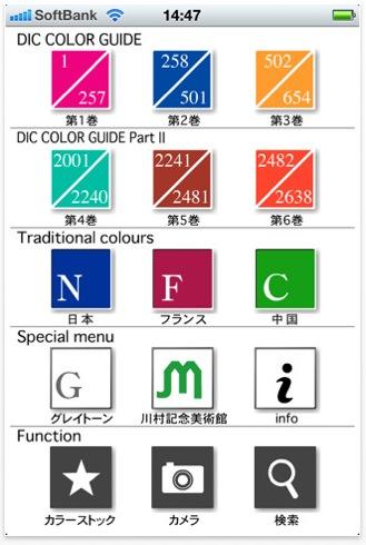 スクリーンショット(2011-02-10 12.27.11)