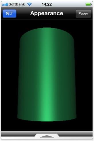 スクリーンショット(2011-02-10 12.27.27)