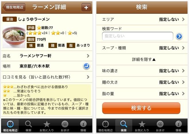 スクリーンショット(2011-02-13 11.28.38)
