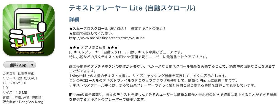 スクリーンショット(2011-02-25 12.40.21)