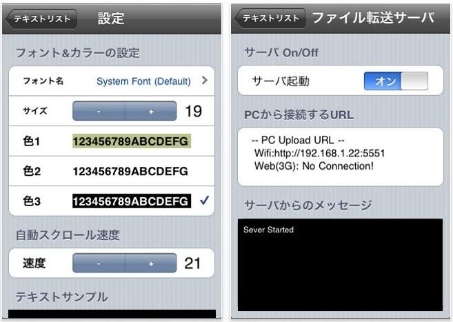 スクリーンショット(2011-02-25 12.42.12)