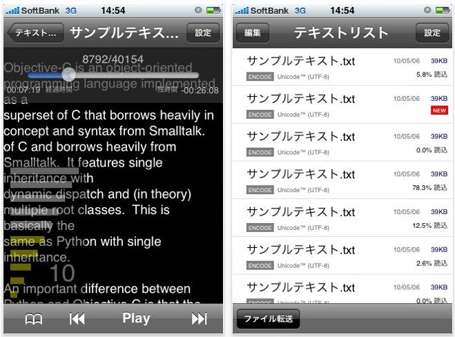 スクリーンショット(2011-02-25 12.42.03)
