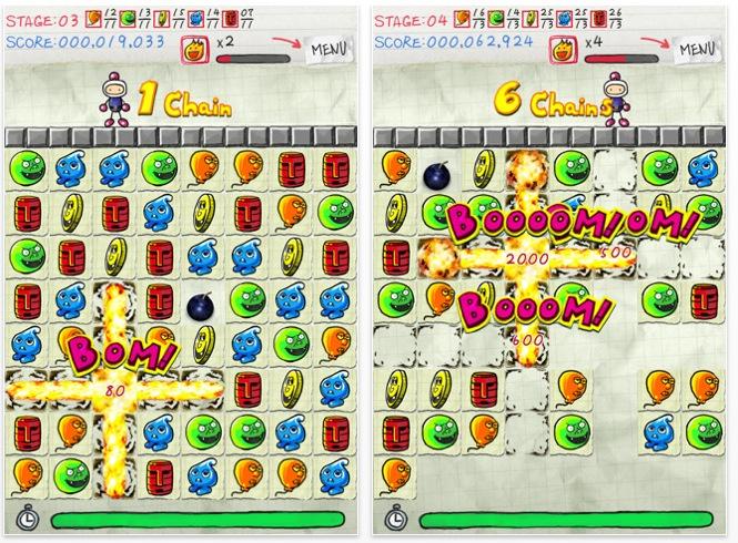 スクリーンショット(2011-03-04 12.55.02)