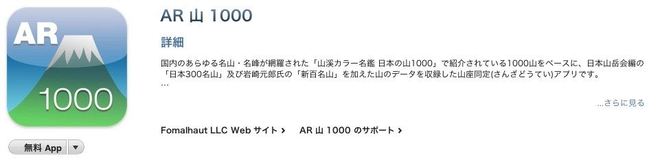 スクリーンショット(2011-03-01 22.41.44)