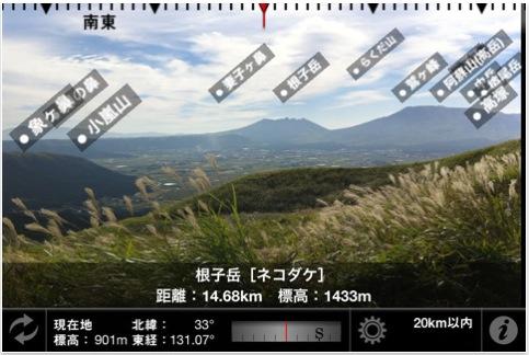 スクリーンショット(2011-03-01 22.42.26)