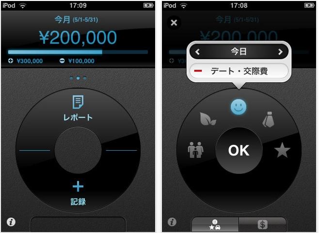 スクリーンショット(2011-03-07 12.44.19)