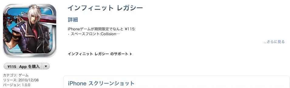 スクリーンショット(2011-03-27 17.27.44)