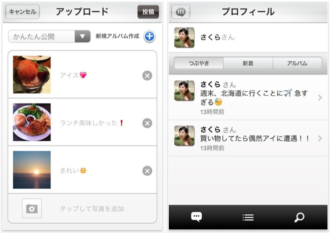 スクリーンショット(2011-03-29 20.22.33)