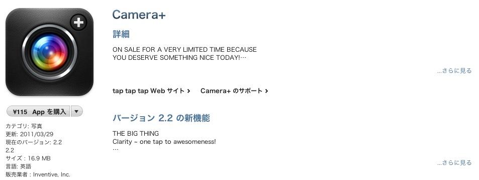 スクリーンショット(2011-04-01 12.32.16)